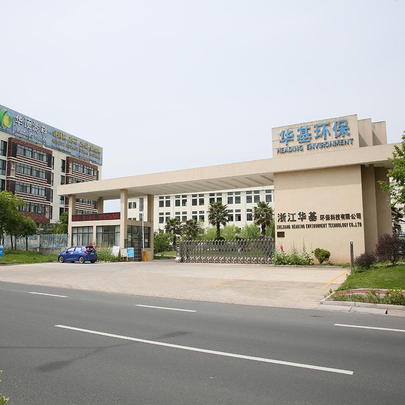 Factory exterior